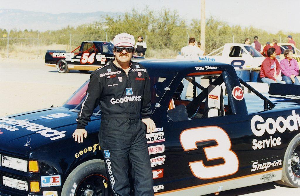 Mike Skinner, 1995