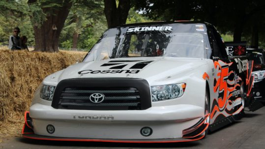 2018 FoS feature